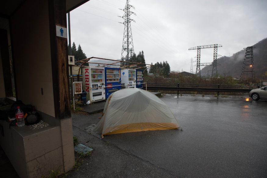 Bad camp spot
