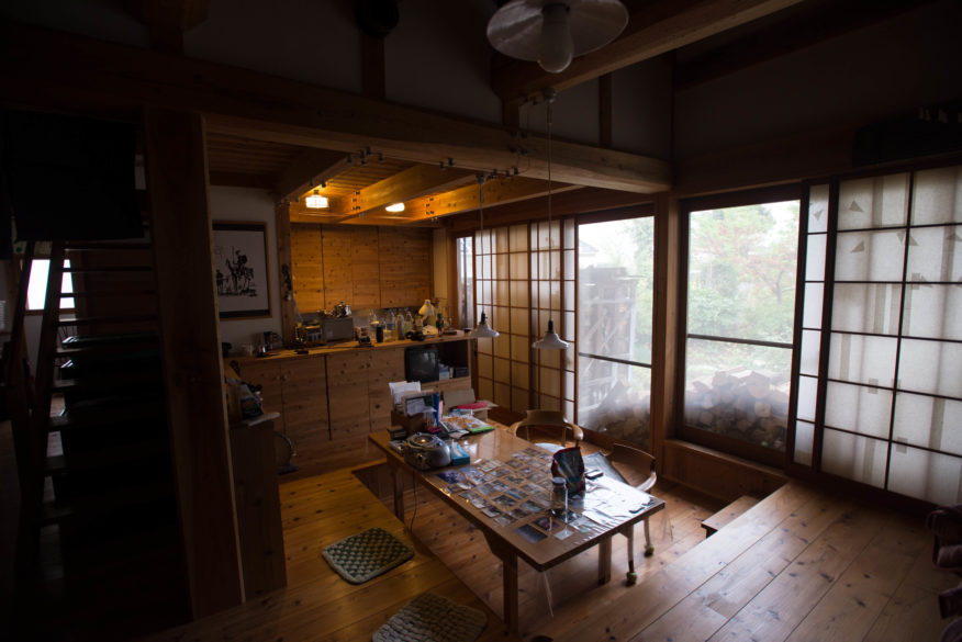 Taka's beautiful home